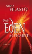 Das Eden-Alphabet