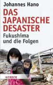 Das japanische Desaster