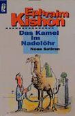Das Kamel im Nadelöhr