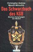 Das Schwarzbuch des KGB