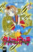 Dream Saga. Bd.2
