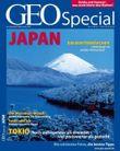 Geo Special / Japan