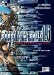 Ghost in the Shell 1.5, m. CD-ROM