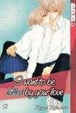I want to be killed by your love 02