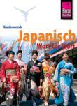 Japanisch - Wort für Wort / Japanisch – Wort für Wort