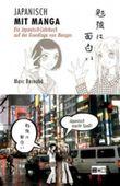Japanisch mit Manga. Bd.1