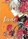 June, The Little Queen. Bd.7