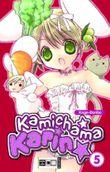 Kamichama Karin 5