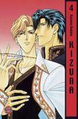 Kizuna, Band 4
