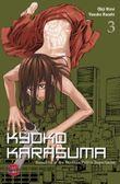 Kyoko Karasuma, Band 3