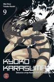 Kyoko Karasuma, Band 9