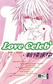 Love Celeb - King Egoist 01