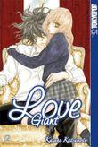 Love Giant 02