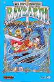 Magic Knight Rayearth, Bd.2, Die Quelle Eterna