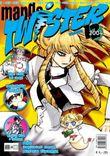 Manga Twister. Bd.12