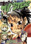 Manga Twister. Bd.13