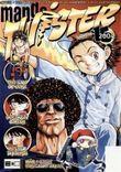 Manga Twister. Bd.15