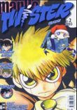 Manga Twister. Bd.2
