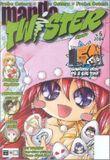 Manga Twister. Bd.6