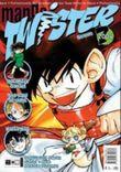 Manga Twister. Bd.7