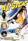 Manga Twister. Bd.9