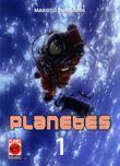 Planetes. Bd.1