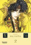 RG Veda / Versammlung der sechs Sterne