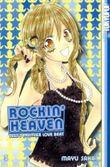Rockin' Heaven 03