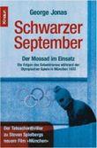 Schwarzer September