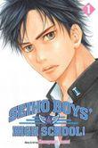 Seiho Boys' High School 1