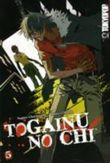 Togainu No Chi