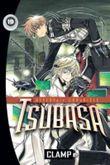 Tsubasa 19