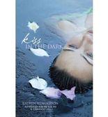 [( Kiss in the Dark )] [by: Lauren Henderson] [Sep-2012]