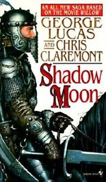 By George Lucas Shadow Moon (Chronicles of the Shadow War) (Reissue) [Mass Market Paperback]