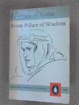 Seven Pillars of Wisdom: A Triumph (Penguin Modern Classics)