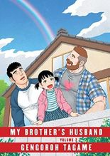 My Brother's Husband, Volume 2 (Pantheon Graphic Novels Series)