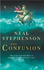 The Confusion (The Baroque Cycle Book 2)