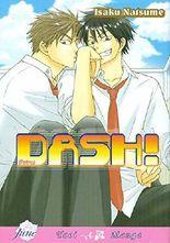 Dash! (Yaoi)