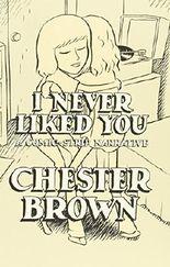 I Never Liked You