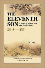 The Eleventh Son: A Novel of Martial Arts