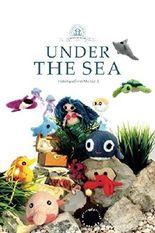 Under the Sea: Häkelspaß mit Mo Vol. 1