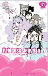 Princess Jellyfish Vol.1