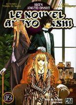 Nouvel Angyo Onshi (le) Vol.12