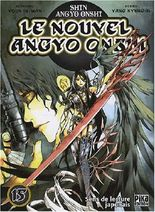 Nouvel Angyo Onshi (le) Vol.15