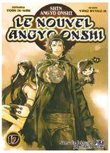 Nouvel Angyo Onshi (le) Vol.17
