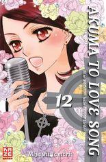 Akuma to love song 12