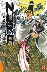 Nura - Herr der Yokai 15