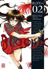 Blood-C. Bd.2