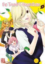 Die Tanuki-Prinzessin 04