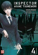 Inspector Akane Tsunemori (Psycho-Pass) 04